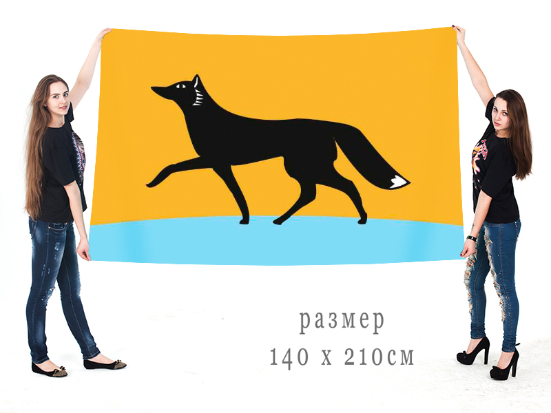 Большой флаг Сургута