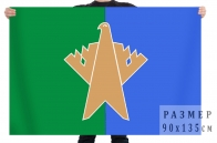 Флаг Сургутского района