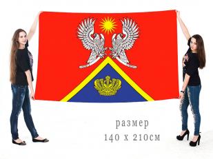 Большой флаг Суровикинского муниципального района