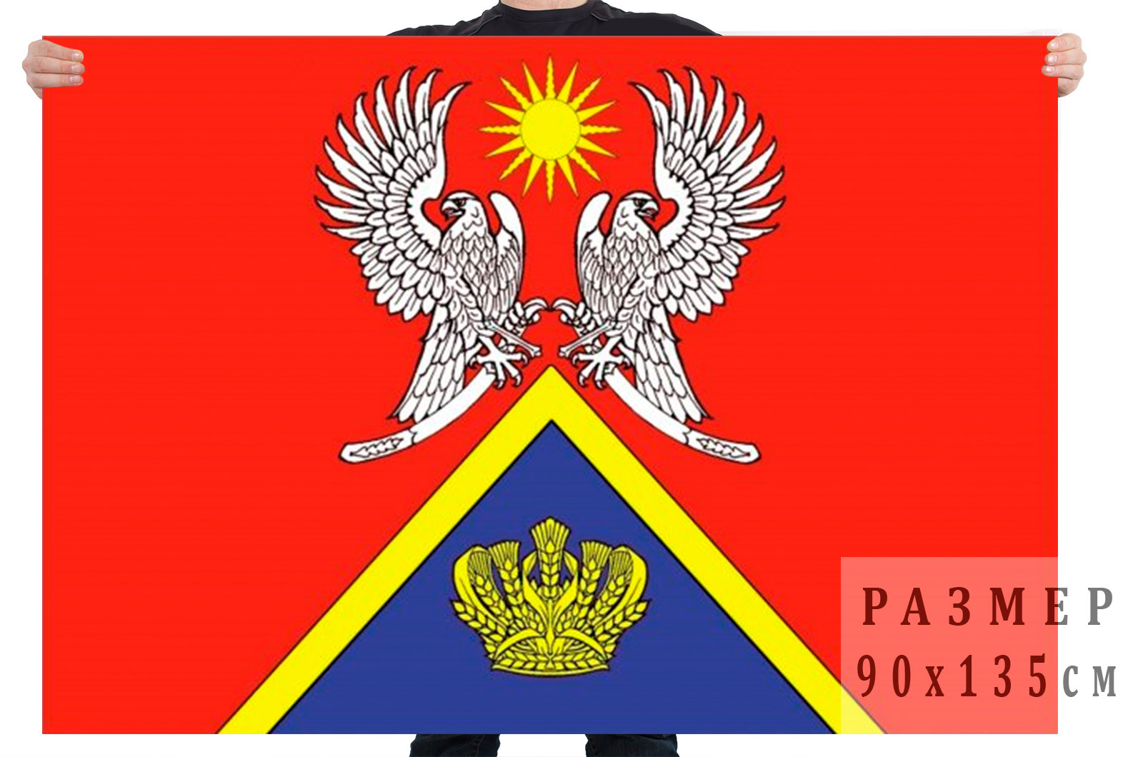 Флаг Суровикинского муниципального района