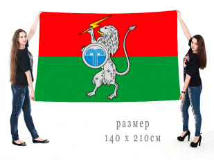 Большой флаг Суворовского района