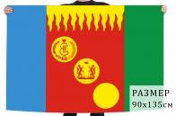 Флаг Сузуна