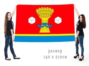 Большой флаг Светлоярского муниципального района
