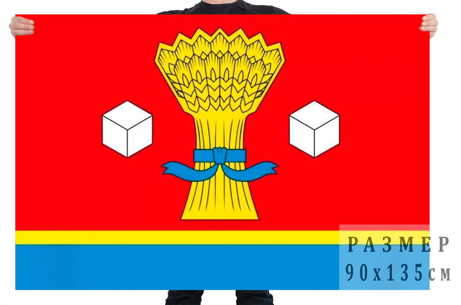 Флаг Светлоярского муниципального района