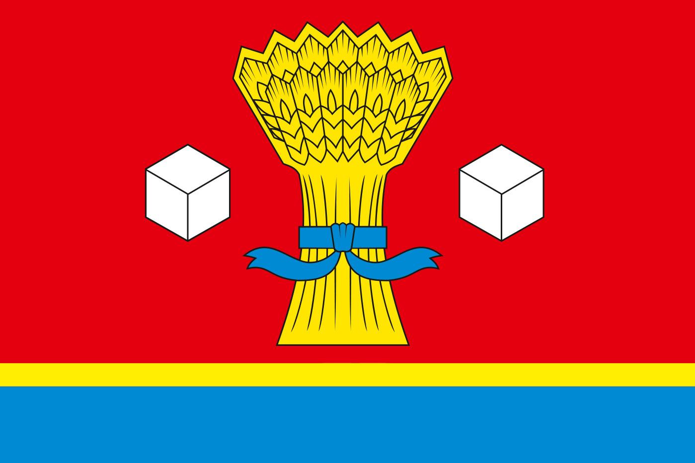 Флаг Светлоярского района