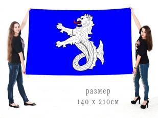Большой флаг Свирьстройского городского поселения