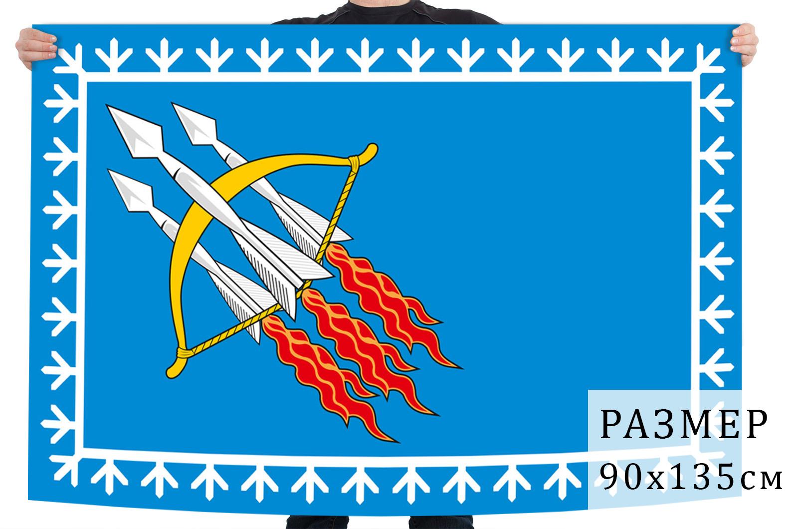 Флаг Свободного