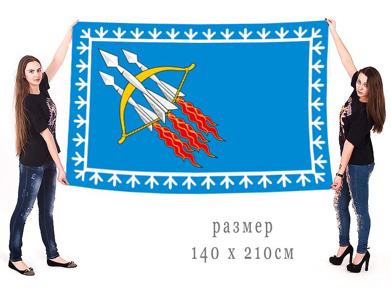 Большой флаг Свободного