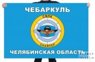 Флаг СВПК Снайпер