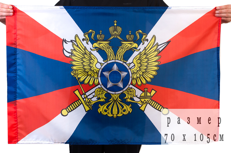 Флаг Службы внешней разведки Российской Федерации размер 70x105 см