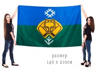 Большой флаг Сыктывкара