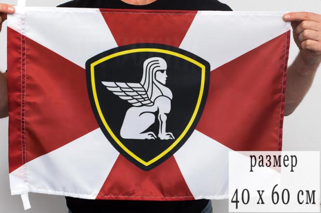 Флаг СЗРК ВВ России 40х60