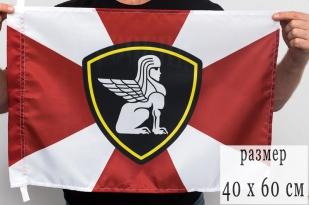 Двухсторонний флаг Северо-Западного регионального командования