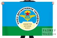 Флаг Таганрогского союза десантников