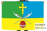 Флаг Таганского района города Москвы