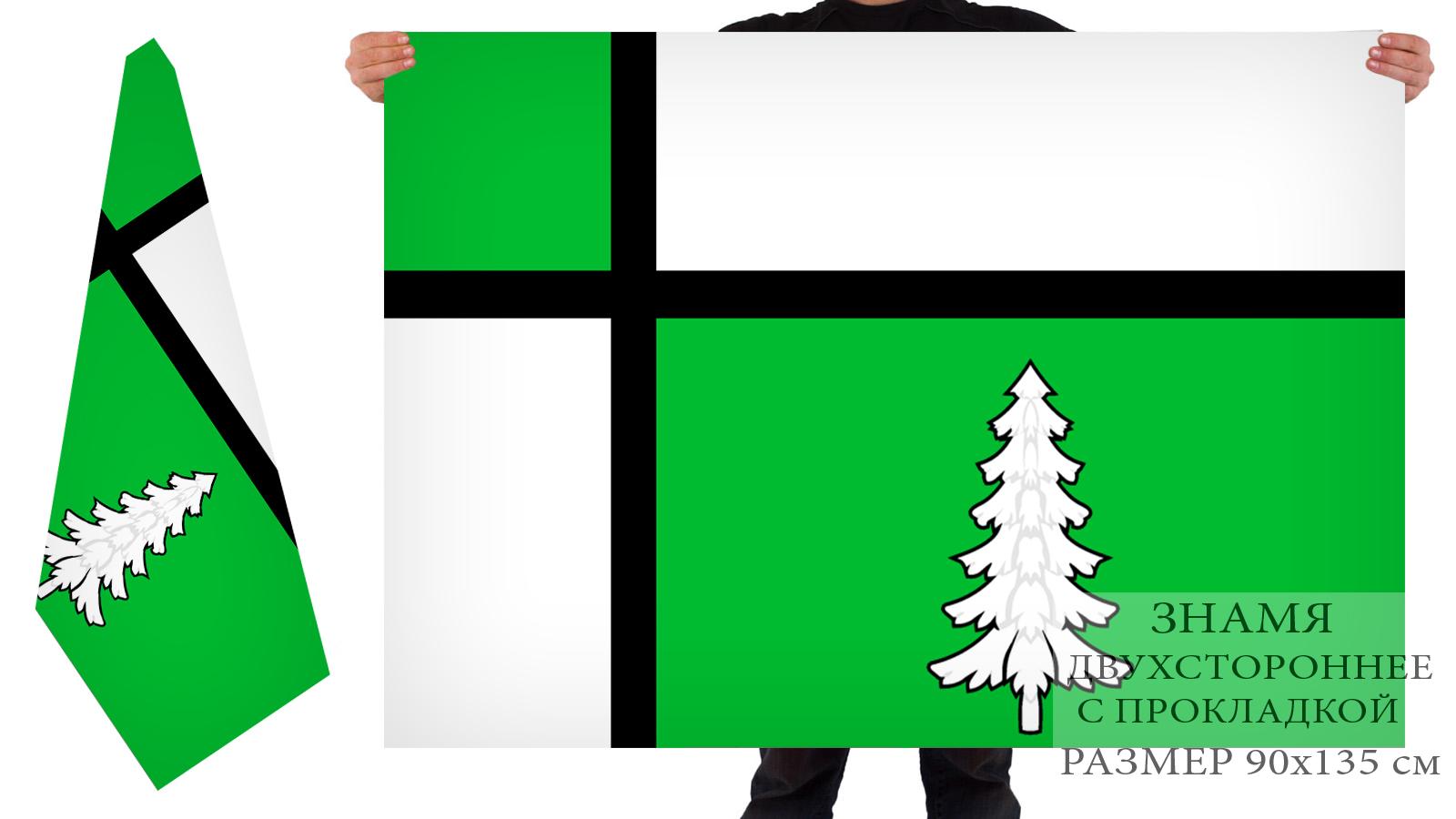 Купить флаг Тайшетского Муниципального Образования