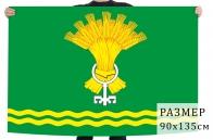 Флаг Талицы