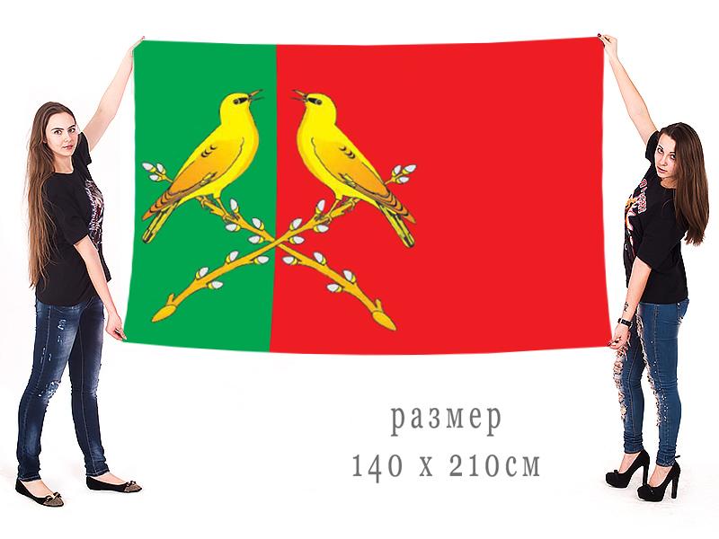 Большой флаг Таловского муниципального района