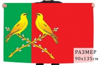 Флаг Таловского муниципального района