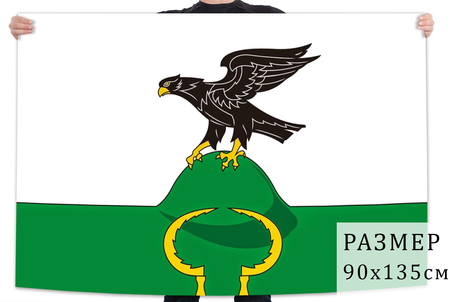 Флаг Тамалинского района Пензенской области