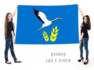 Большой флаг Тамбовского района Амурской области