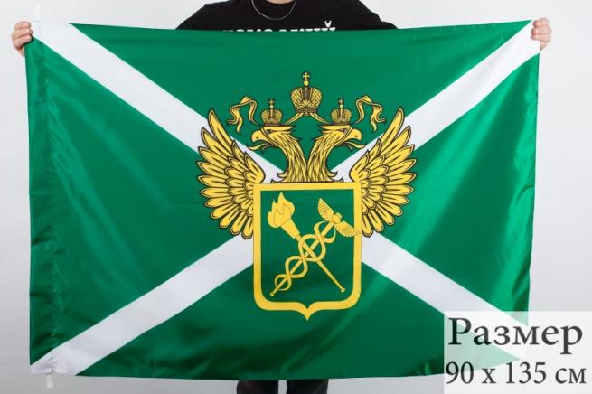 Флаг Таможни с гербом
