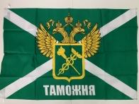 Флаг Таможня с гербом