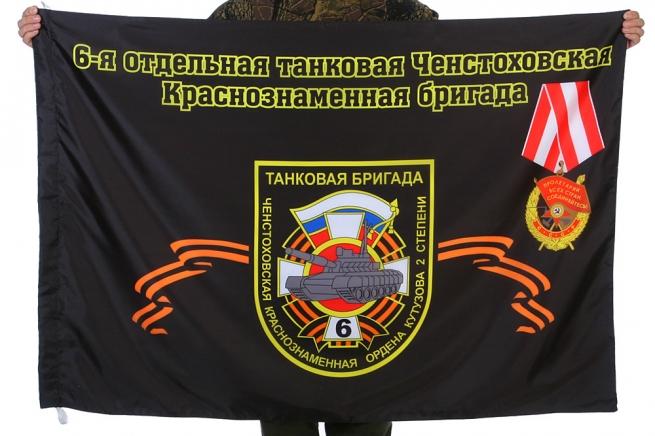 """Флаг """"6-я танковая бригада"""""""