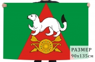 Флаг Тарского района