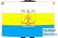 Флаг Тарумовского района