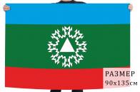 Флаг Таштагольского района