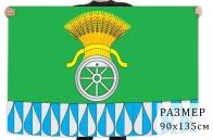 Флаг Татарска