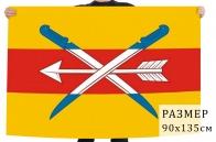 Флаг Тацинского района