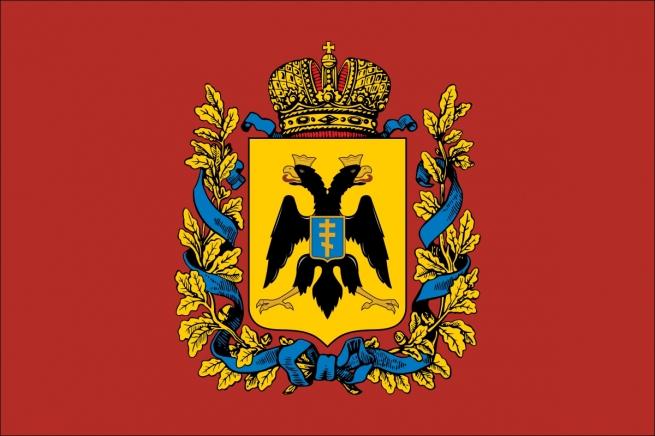Флаг Таврической губернии