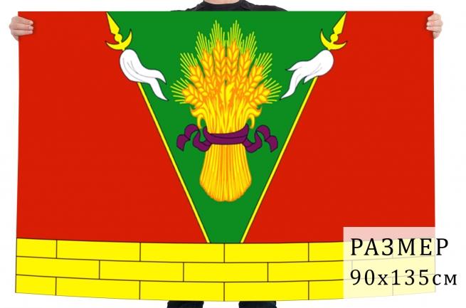 Флаг Тбилисского района