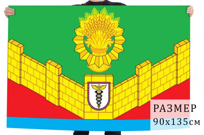 Флаг Тбилисского сельского поселения