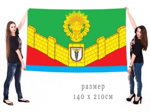 Большой флаг Тбилисского сельского поселения