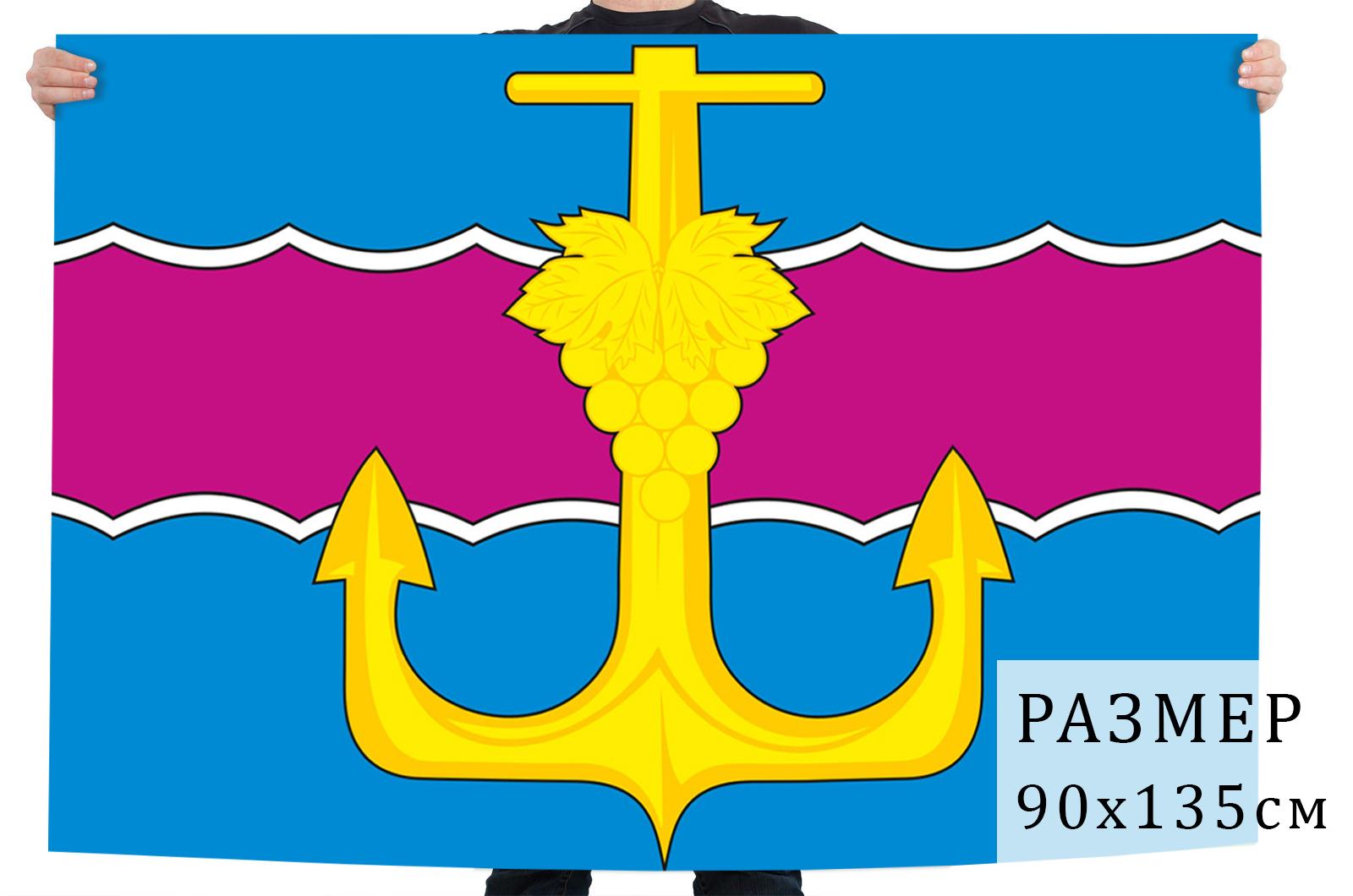 Флаг Темрюкского района