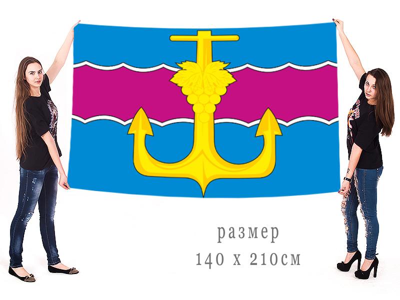 Большой флаг Темрюкского района