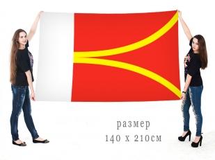 Большой флаг Тёпло-Огарёвского района