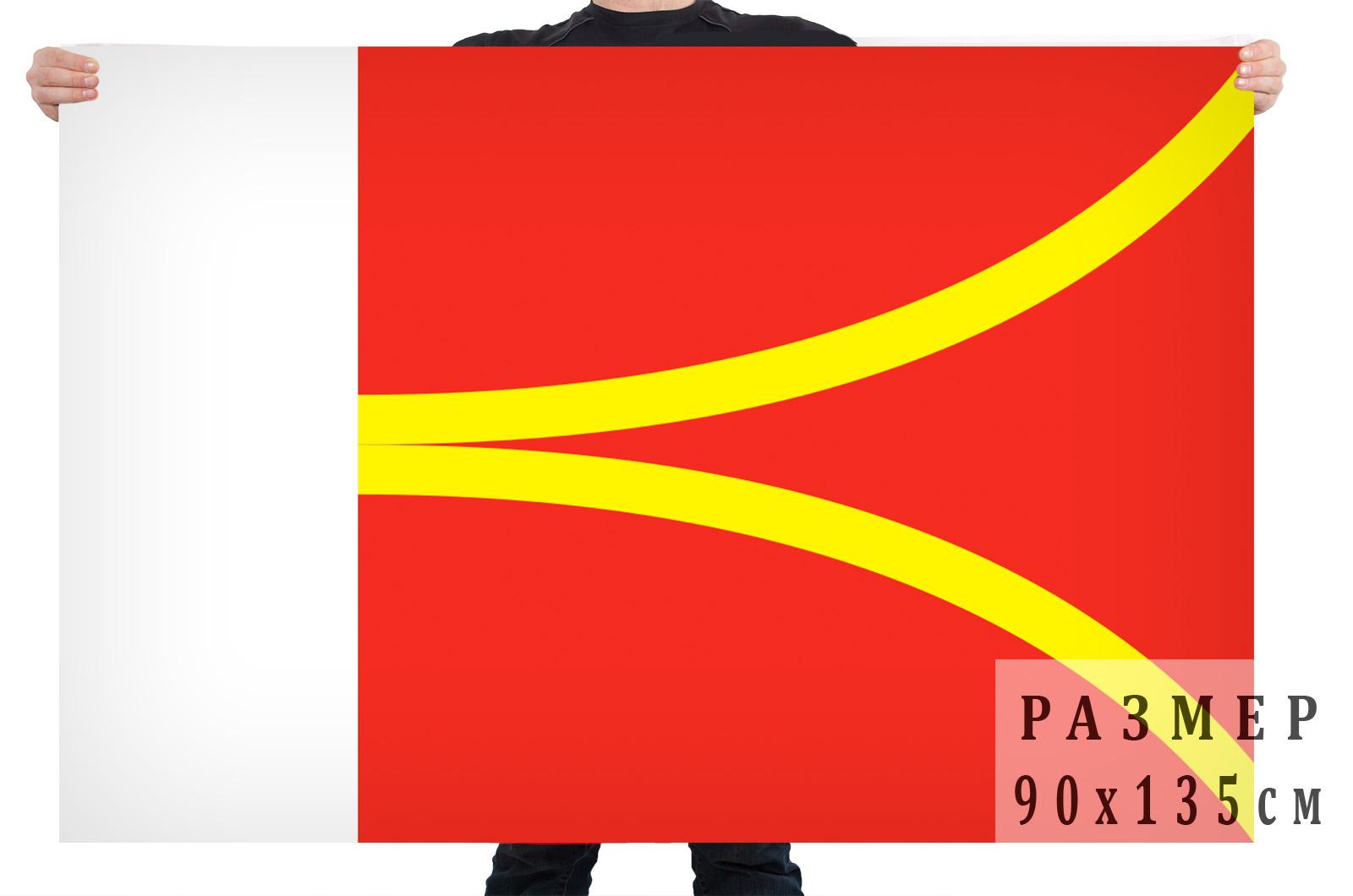 Флаг Тёпло-Огарёвского района