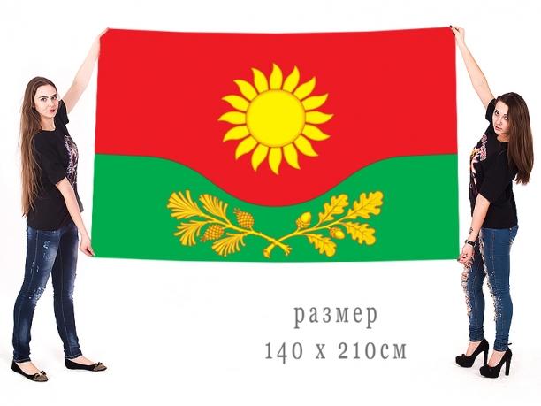 Флаг Тереньгульского муниципального района