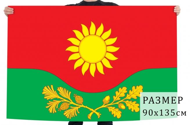 Флаг Тереньгульского района