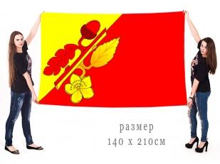 Большой флаг Терновского муниципального района