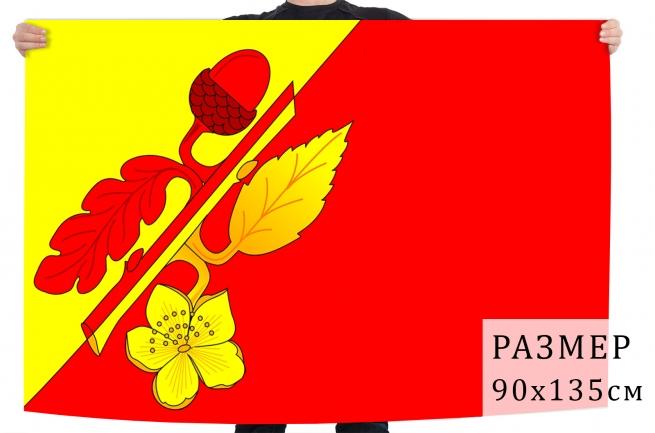 Флаг Терновского муниципального района