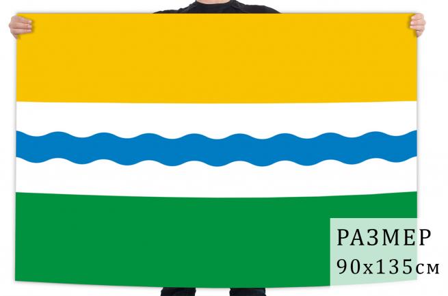 Флаг Тевризского района