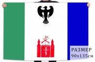 Флаг Тигильского муниципального района