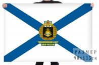 Флаг Тихоокеанского флота ВМФ России