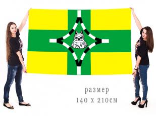 Большой флаг Тихорецка