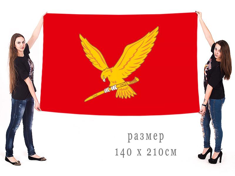 Большой флаг Тимашевска